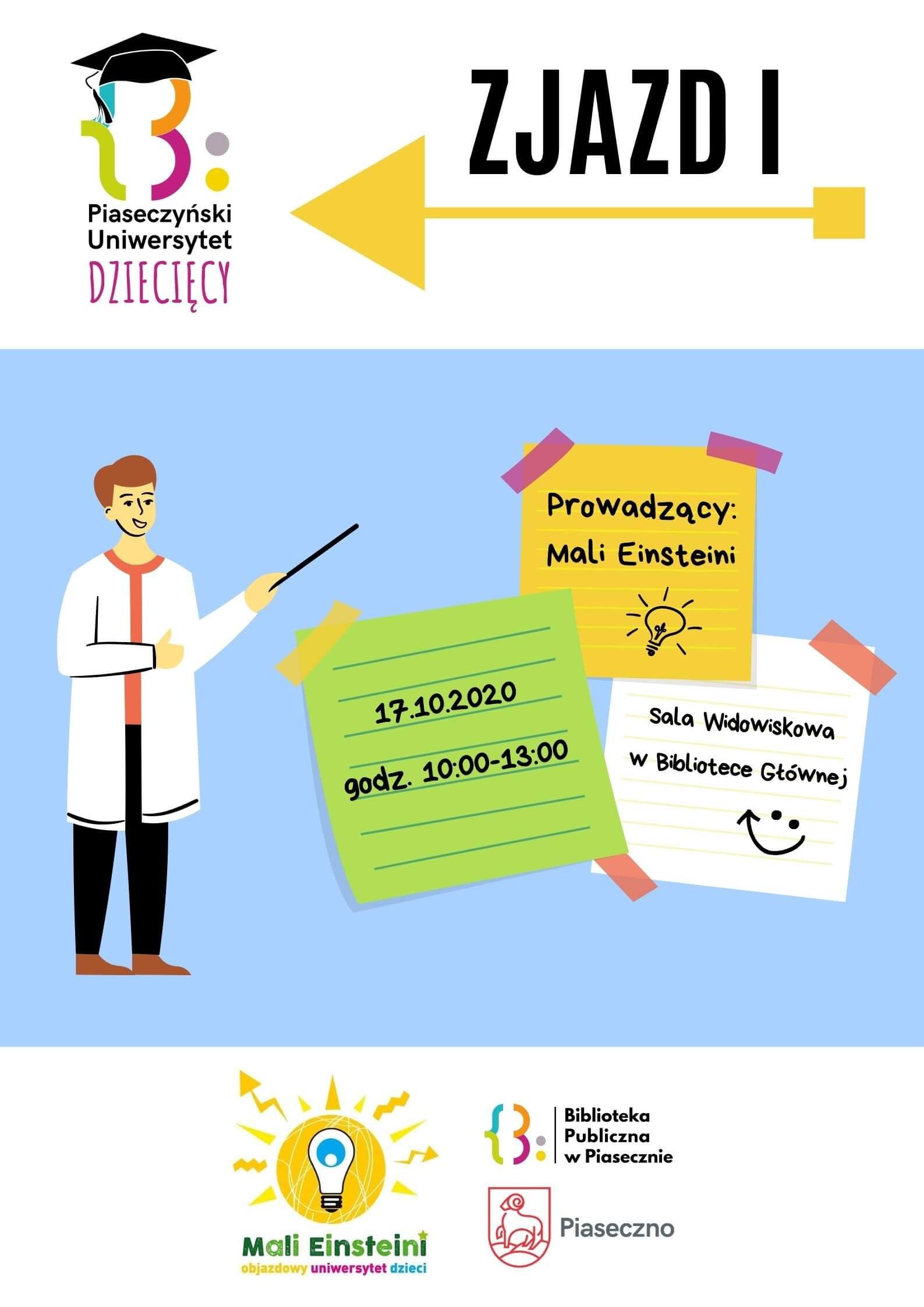 Plakat - Zjazd 1 Piaseczyńskiego Uniwersytetu Dziecięcego
