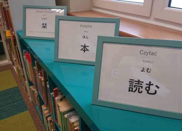 Wystawka słówek wjęzyku japońskim