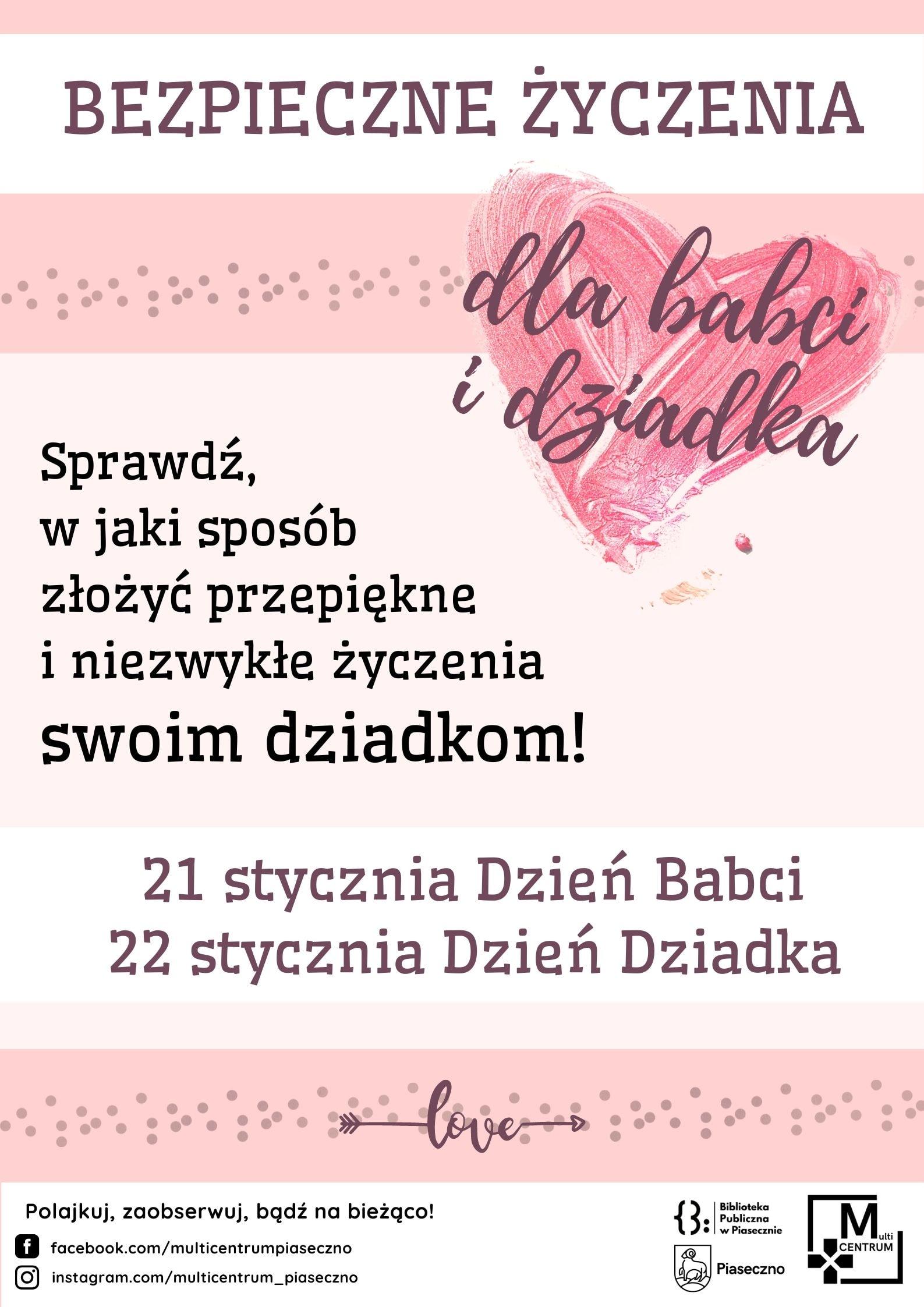 Plakat promujący Instrukcję wykonania e-kartki z okazji Dnia Babci i Dnia Dziadka