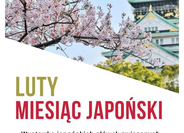 Plakat informujący o akcji Japoński luty