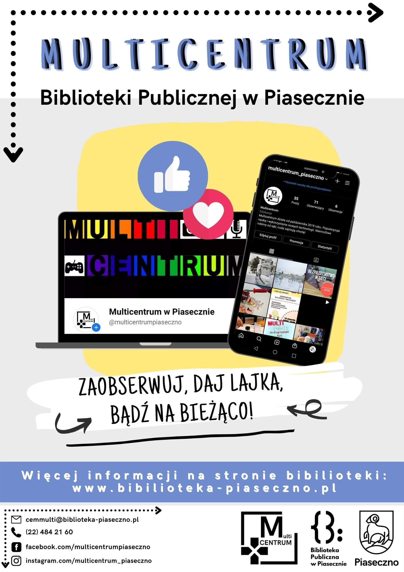 Plakat promujący media społecznościowe Multicentrum
