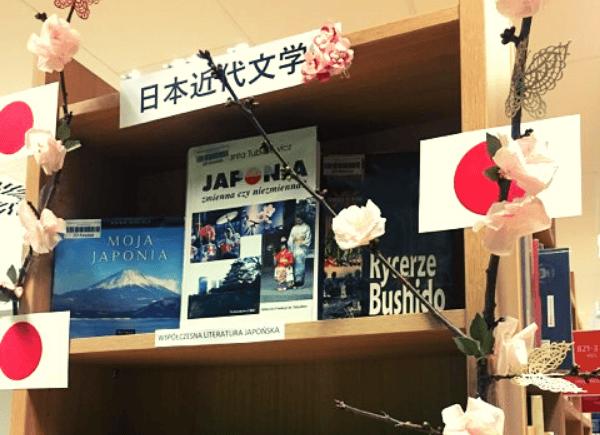 Kultura iliteratura Japonii