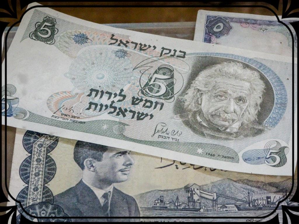 Izraelski banknot, fot.Piotr Michalski