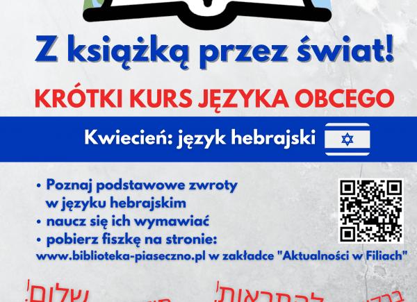 Plakat promujący krótki kurs języka obcego
