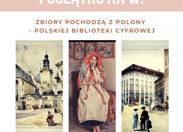 Plakat o akcji Pocztówki z Ukrainy początku XX w.