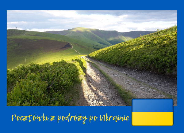 Pocztówki z Ukrainy