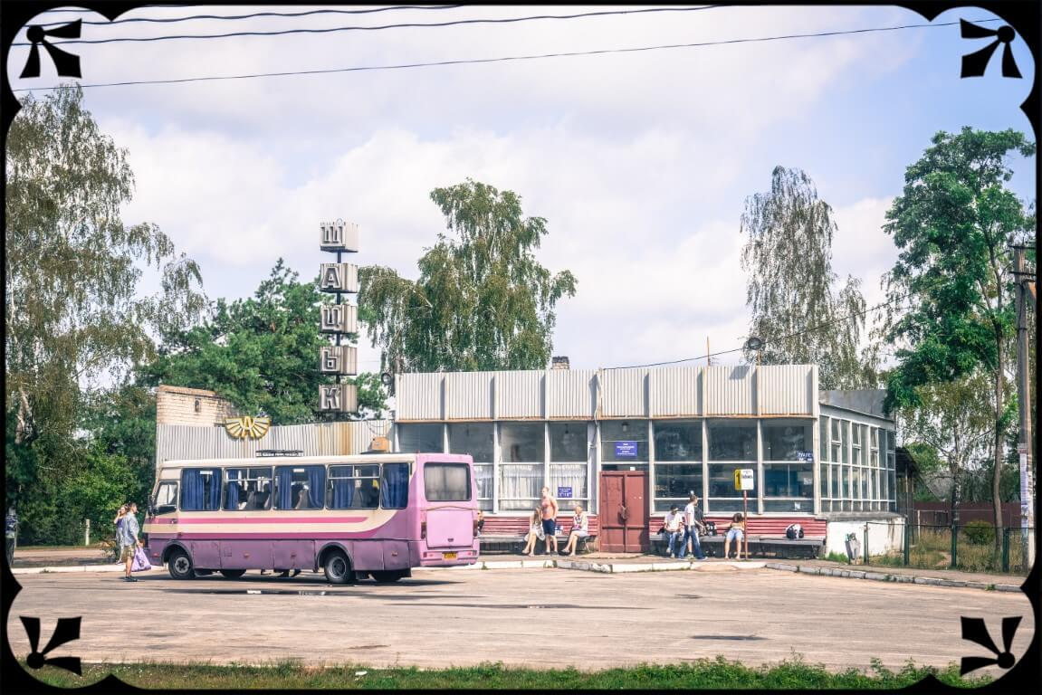 Ukraina dworzec, fot.Piotr Michalski